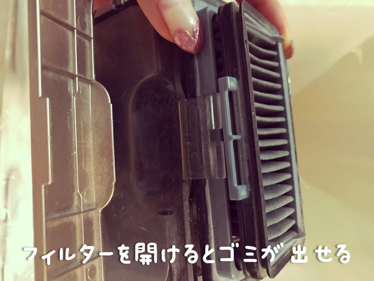 抜け毛対策お掃除ロボット|世界一幸せなラブラドールの育て方